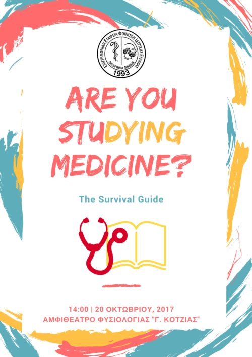 Are you Stu…dying Medicine? | The Survival Guide