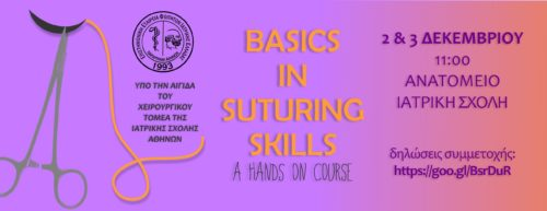 Basics in Suturing Skills | A hands-on Course