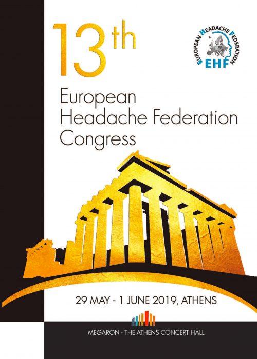 13ο Συνεδριο Ευρωπαϊκης Ομοσπονδιας Πονοκεφαλου