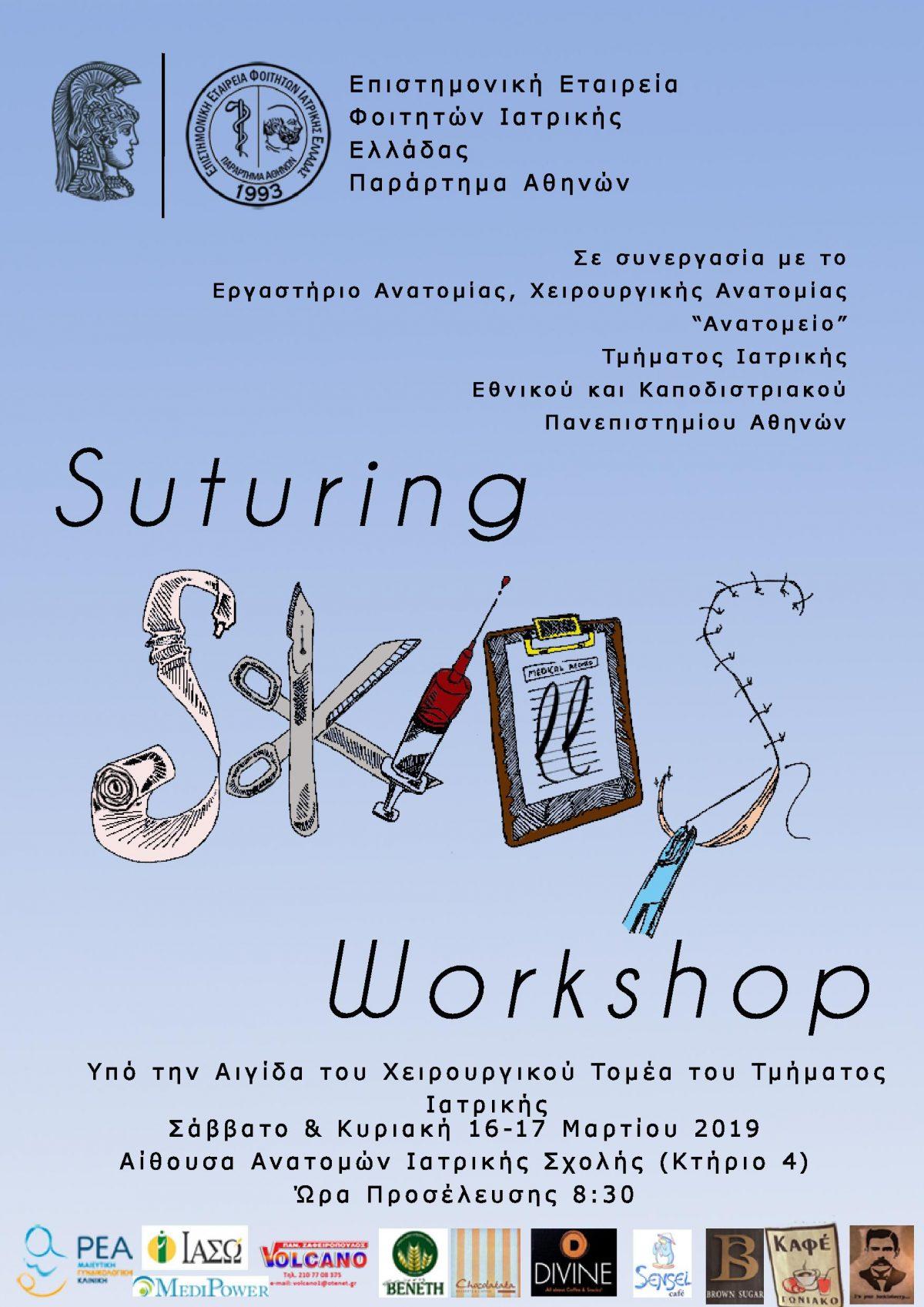 Suturing Skills Workshop