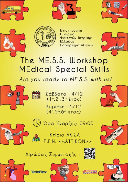 THE ME.S.S. WORKSHOP