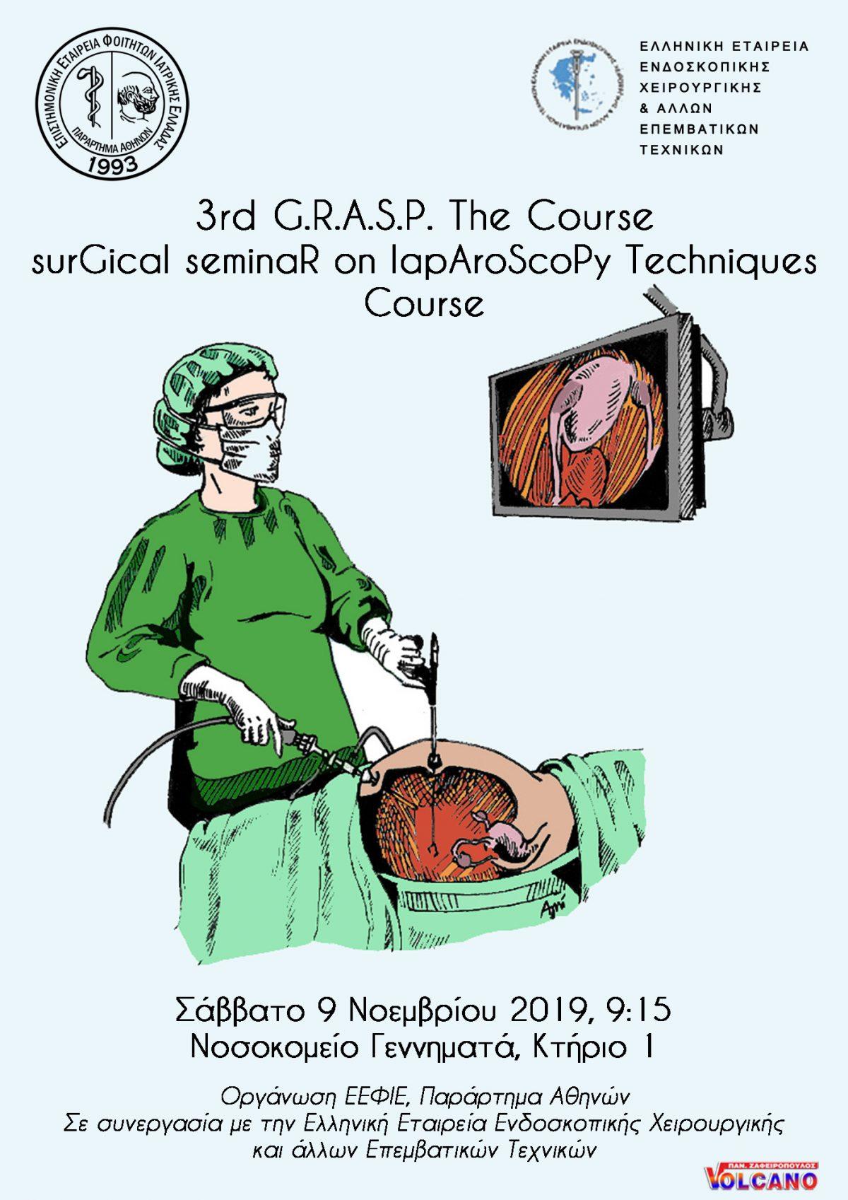 3rd surGical seminaR on lAparoScoPy Techniques Course | G.R.A.S.P.-3