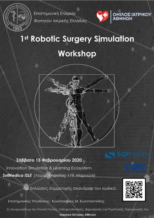 1st Robotic Surgery Simulation Workshop