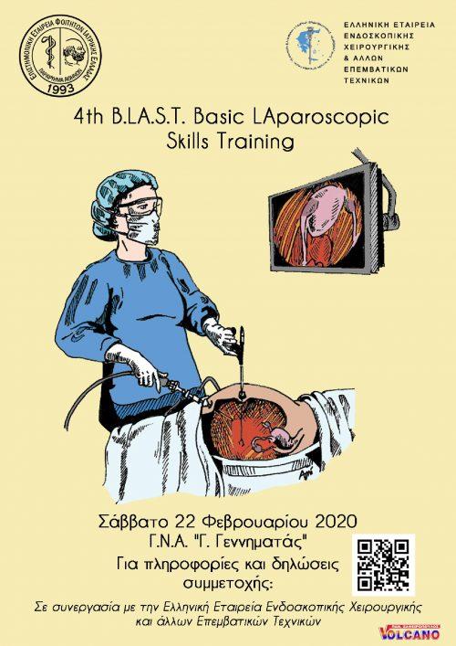 4th B.LA.S.T. | Basic LAparoscopic Skills Training