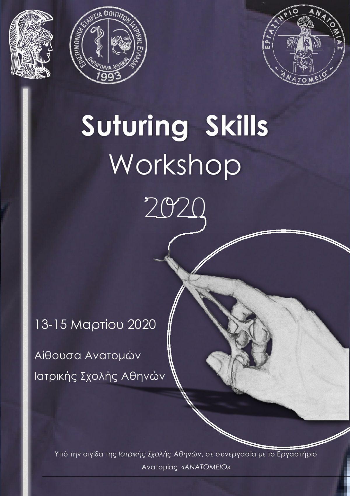 SUTURING SKILLS WORKSHOP 2020
