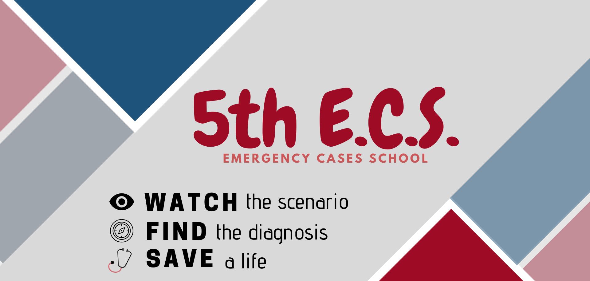 Σεμινάριο Επειγόντων Περιστατικών | Emergency Cases School (E.C.S.)