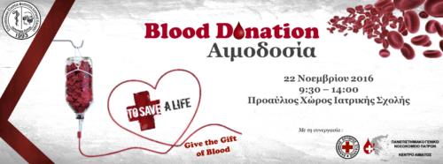 Αιμοδοσία – Blood Donation