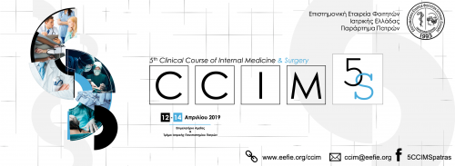 5th Clinical Course of Internal Medicine & Surgery – CCIMS