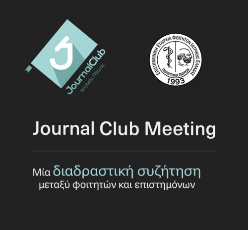 Journal Club Meeting