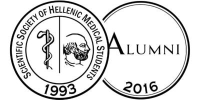 EN (Alumni) logo