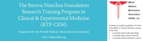 """Stavros Niarchos Foundation"" Research Training Program in Clinical & Experimental Medicine"