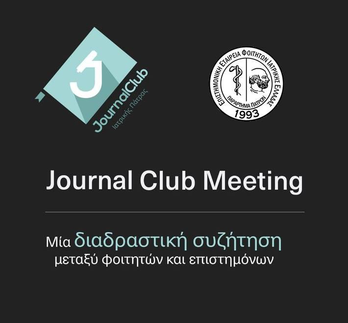 2ο διαδικτυακό Journal Club Meeting με θέμα RNA therapeutics _ ΕΕΦΙΕ Πατρών
