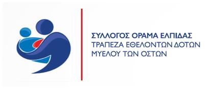 img_orama_elpidas_asscociation_page