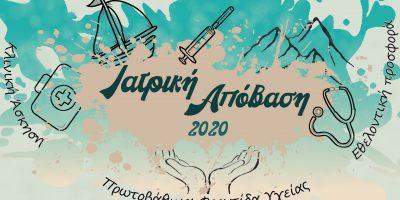 IA2020 - site cover